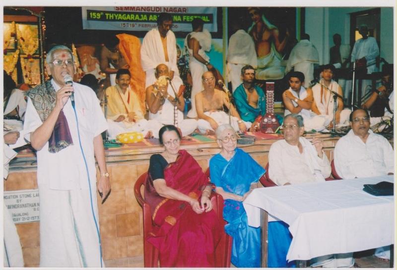 Introduction to the Pancharatna Kritis